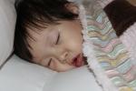 Blessed slumber…