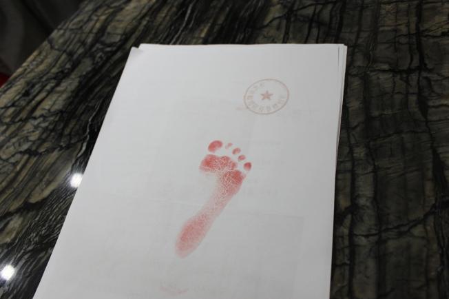 Sweet baby footprint