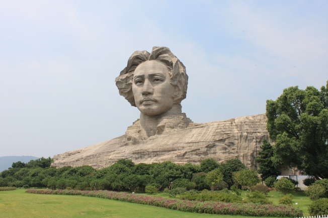 32 meter high bust of youthful Mao Zedong, built on Orange Island in 2009. The former chairman went to university in Changsha. During this period he especially developed his interest in communism.